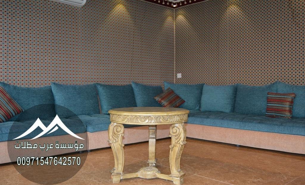 شركات مجالس في الإمارات 00971547642570 746457990
