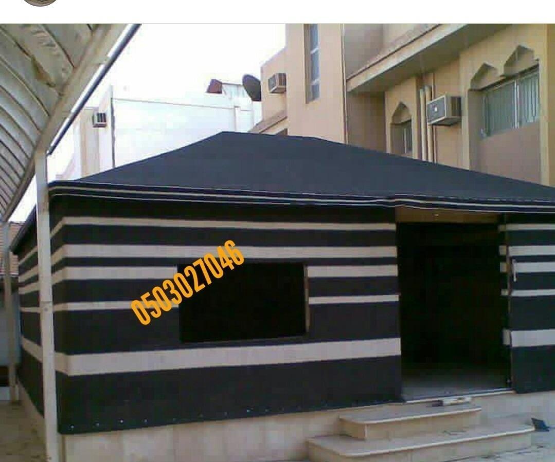 للبيع الرياض 0503027046