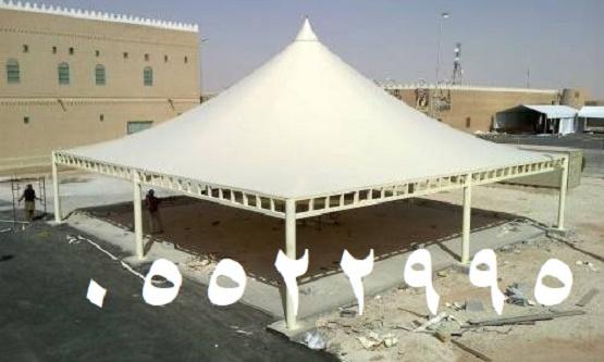 مظلات جامعات,مظلات كليات,مظلات الرياض