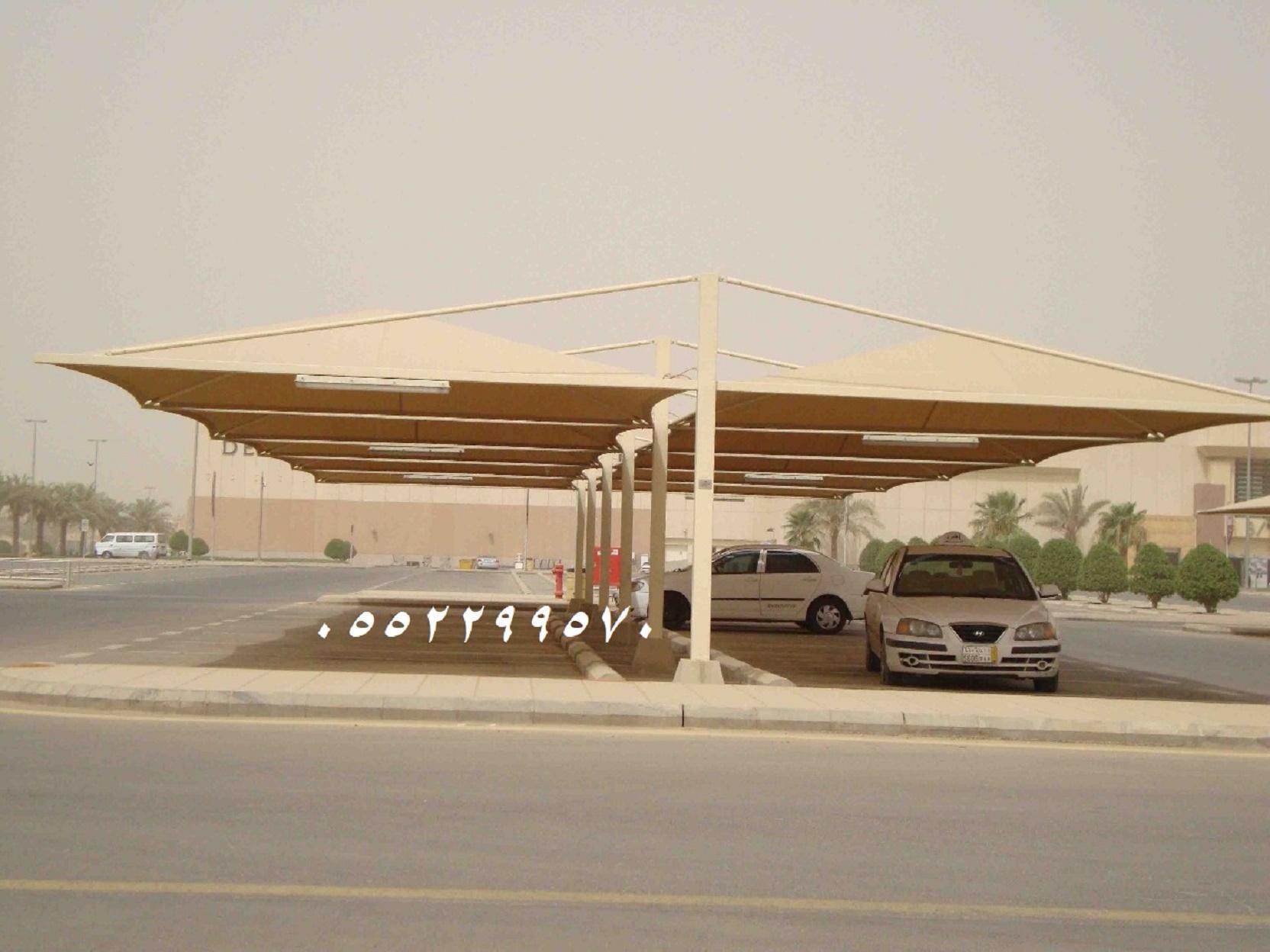 المظلات, مظلات الرياض,مظلات السيارات, زراعية