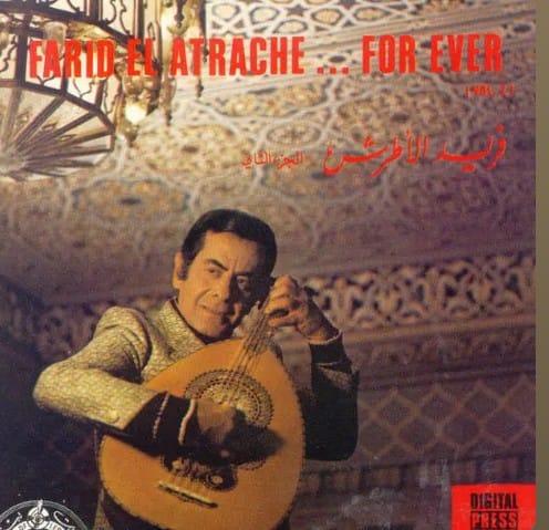 صورة الموسيقار على غلاف اسطوانة فريدالاطرش الى الابد الجزء الثاني 919273953