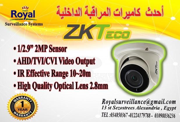 افضل كاميرات مراقبة داخلية  ماركة zkteco