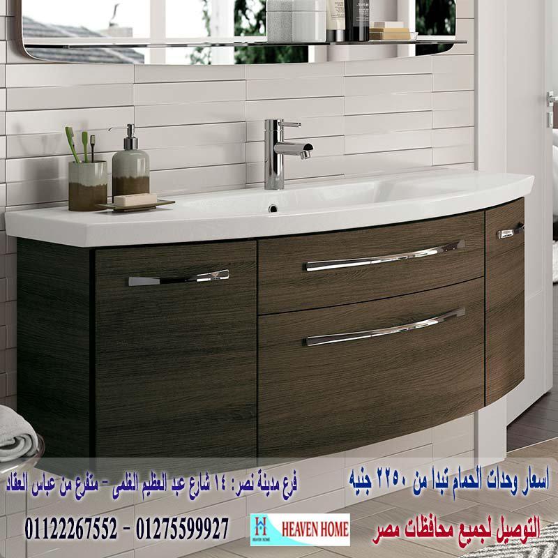 دواليب حمامات from www10.0zz0.com