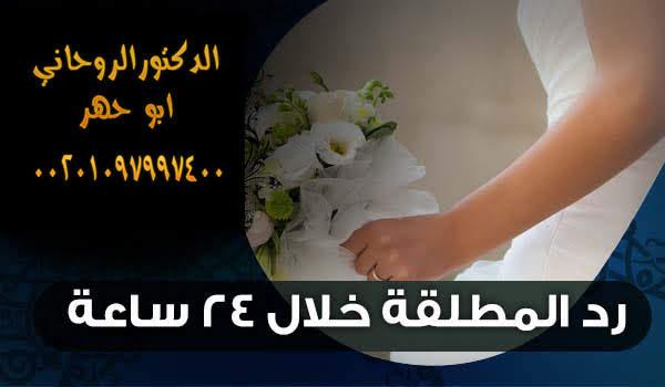 الحبيب وحرق قلبه بالقران بسورة طه00201097997400 336560045.jpg