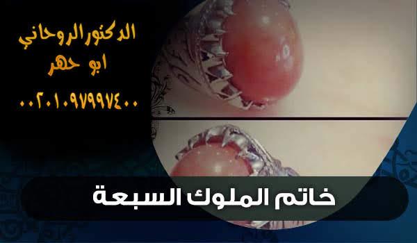 الحبيب وحرق قلبه بالقران بسورة طه00201097997400 456141591.jpg