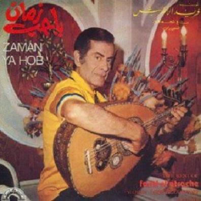 صورة الموسيقار على غلاف اسطوانة زمان ياحب 869141999