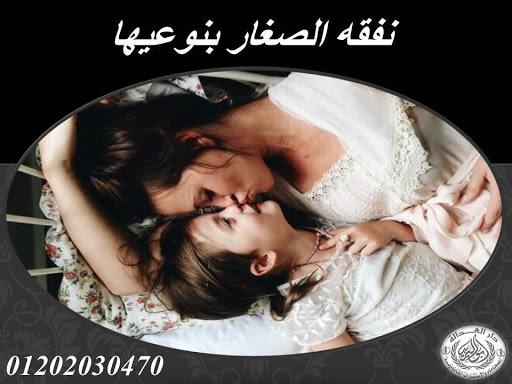 اشطر محامي خلع(كريم ابو اليزيد)01202030470  162764748
