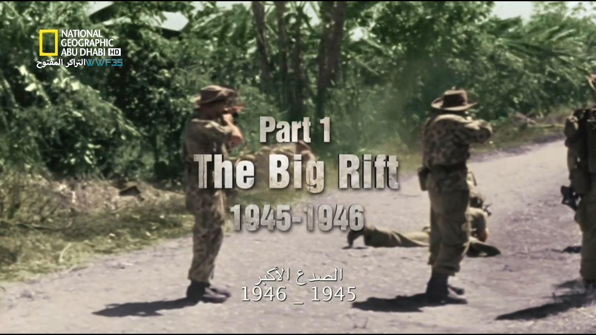 الحلقة الأولى نهاية العالم: حرب العوالم {1991-1945}APOCALYPSE: WAR OF WORLDS [مدبلج] [1080p] تحميل تورنت 2 arabp2p.com