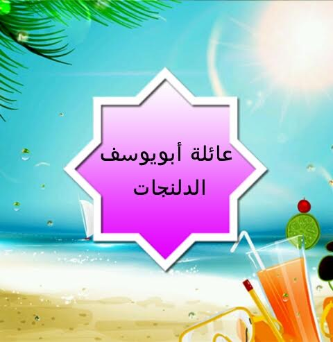 ســـــافر  - صفحة 2 900655393