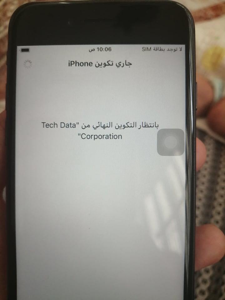 افتراضي ارجو المساعدة في هاتف iphone 8