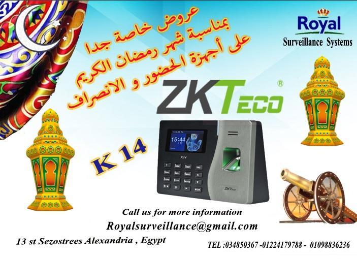 عروض خاصة جدا لشهر رمضان على أجهزة الحضور والانصراف k14 434126650