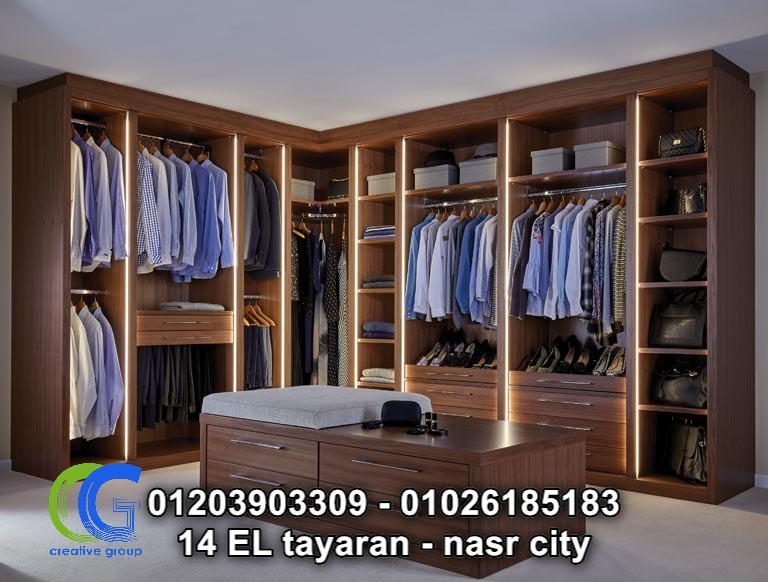 شركة دريسنج روم اكريلك – كرياتف جروب  (  01026185183)                        273960736