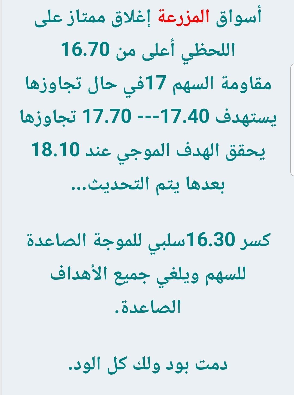 رد: ليش المزرعة يوم كانت 13 /15/14 محد وصى عليها