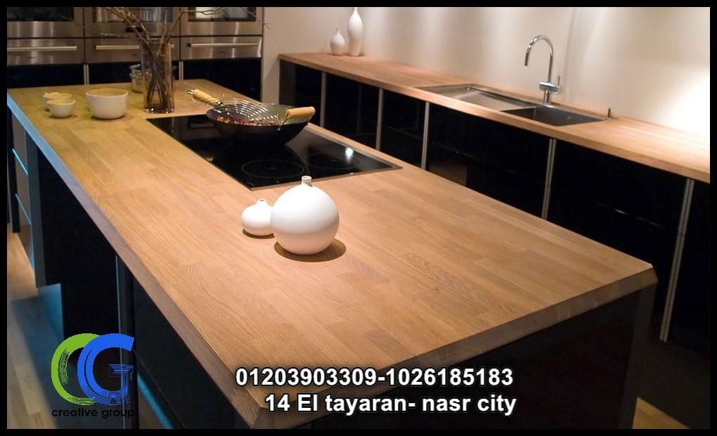 شركة مطابخ خشب فى القاهره – كرياتف جروب للمطابخ للاتصال 01203903309  284153131