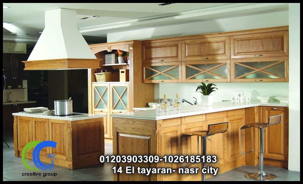 شركة مطابخ خشب فى القاهره – كرياتف جروب للمطابخ للاتصال 01203903309  964256330