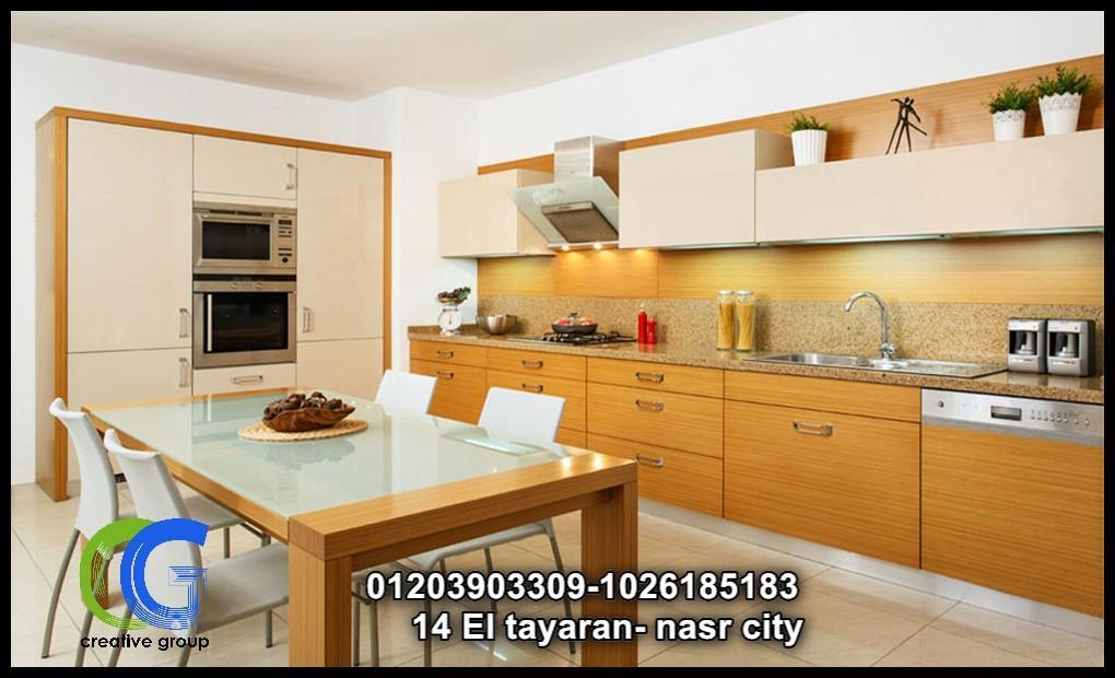 شركة مطابخ  فى مدينة نصر– كرياتف جروب ( للاتصال  01026185183  ) 390811129