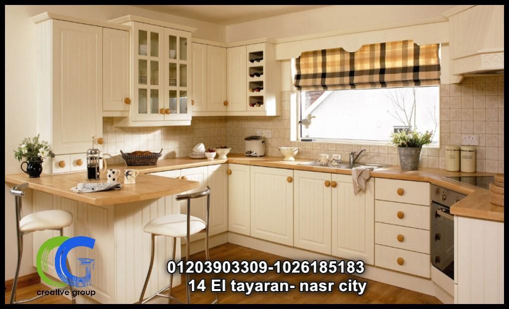 شركة مطابخ  فى مصر كرياتف جروب   ( للاتصال  01026185183) 575977562