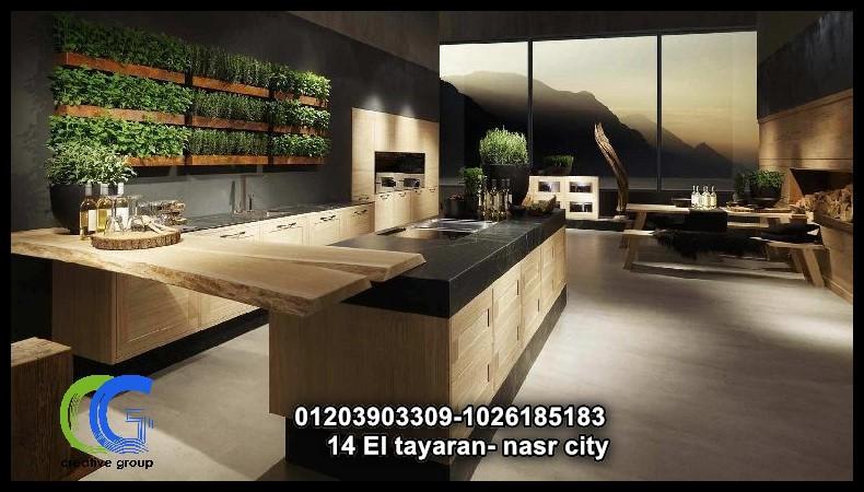 مطابخ قشرة خشب– كرياتف جروب للمطابخ للاتصال 01203903309 811657877
