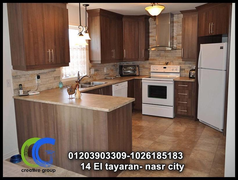 افضل مطبخ قوائم زان – كرياتف جروب   ( للاتصال  01026185183) 166553804