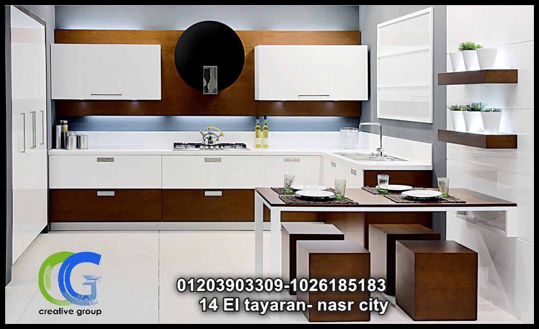 مطابخ مودرن ( اسعار مميزة )- كرياتف جروب 01203903309 673692341