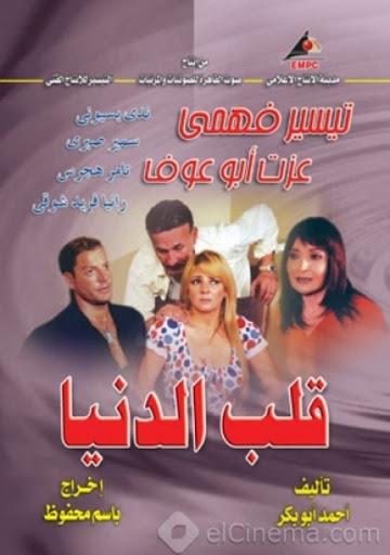 2 arabp2p.com