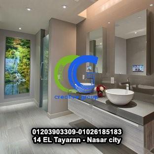 وحدات حمام كلاسيك – افضل سعر – كرياتف جروب – 01203903309 700461299
