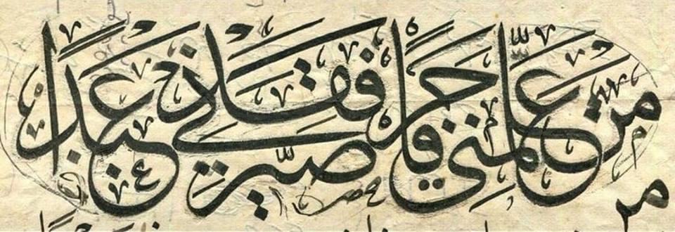 ٢٤ مخطوطة – المخطوطات المتوفرة به (الله اكبر _ لبيك اللهم لبيك_ذو الحجة) 656176134