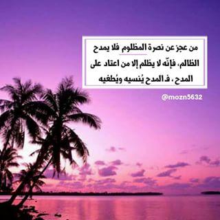 حكمة في صورة  - صفحة 5 601782548