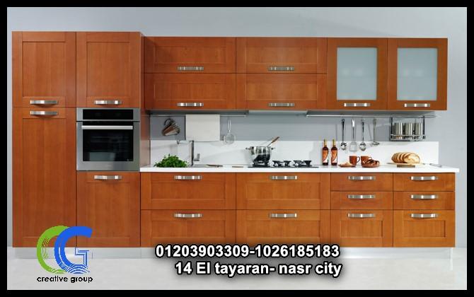 شركة مطابخ  فى مصر - كرياتف جروب ( للاتصال 01026185183) 128900217