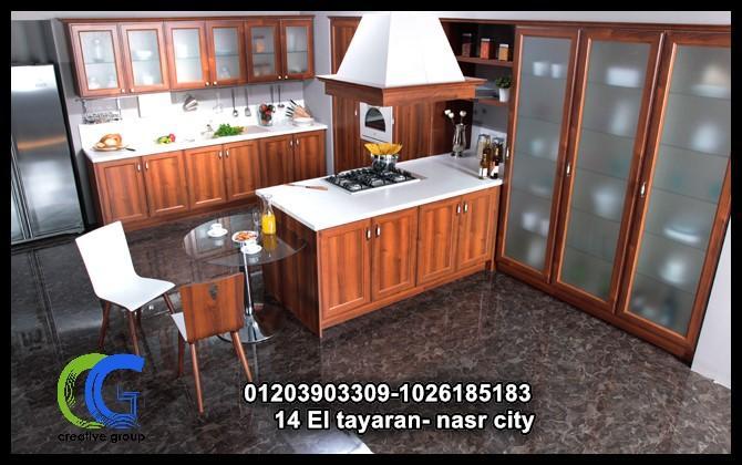 شركة مطابخ  فى مصر - كرياتف جروب ( للاتصال 01026185183) 212067648
