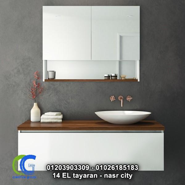 وحدات حمام – شركة كرياتيف جروب01026185183   710307532