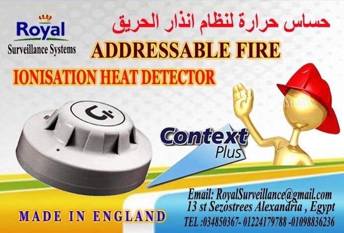 حساسات  حرارة الحريق Addressable للمشروعات 710740323