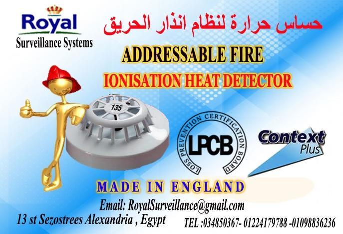 كاشف حرارة الحريق Addressable للمشروعات 524588362