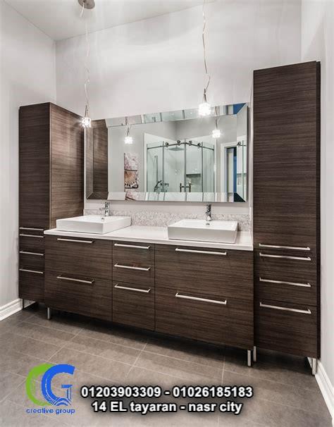 معرض وحدات حمام التجمع– تصميمات مميزة – كرياتف جروب – 01203903309  407746529