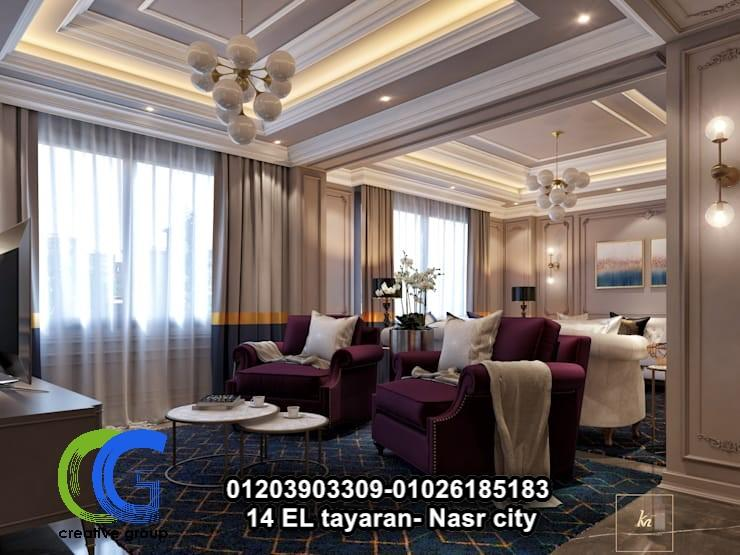 ( للاتصال 01203903309)   (creative groupdecorat ) 884227545