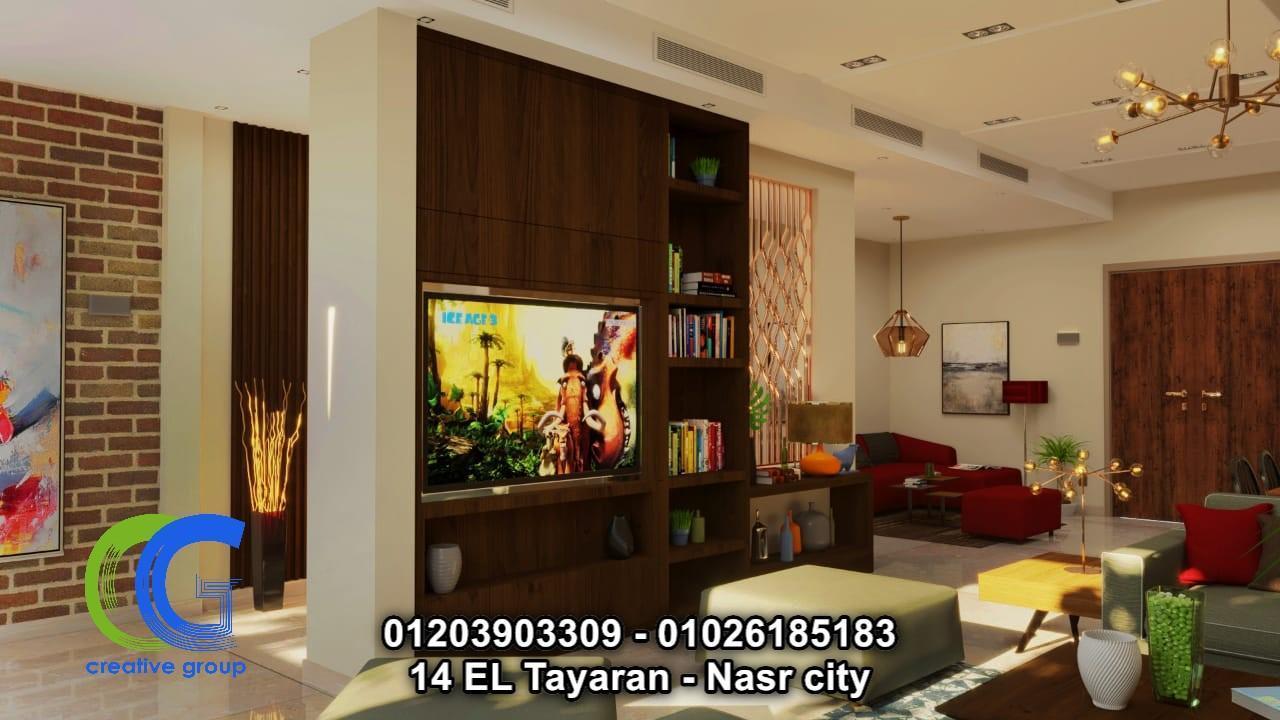 شركات ديكور وتشطيب - تشطيب وديكور- 01203903309 701516251