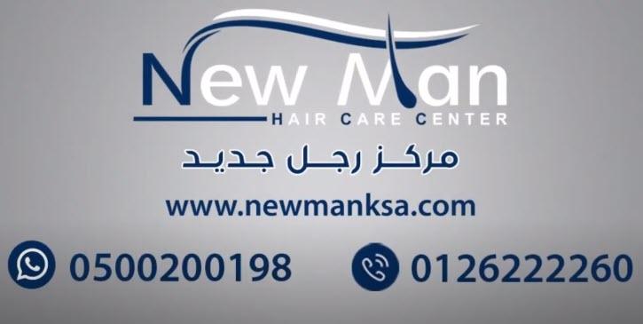 متخصصون في دمج وتركيب الشعر الطبيعي