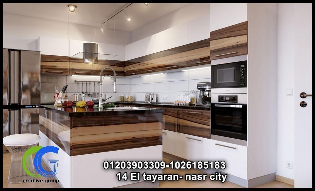 معارض مطابخ خشب ( اسعار مميزة )- كرياتف جروب 01203903309 251677519