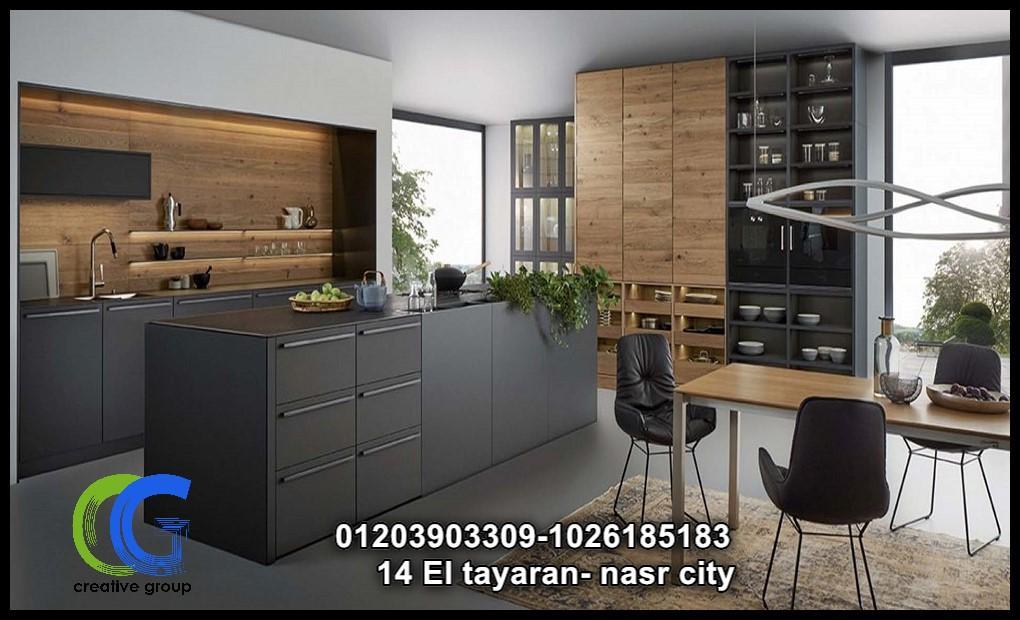 مطابخ خشب  اسعار مميزة -  كرياتف جروب للمطابخ  - 01026185183   125163672