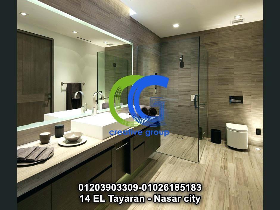 معرض وحدات حمام اتش بى ال – كرياتف جروب –01203903309  733589936