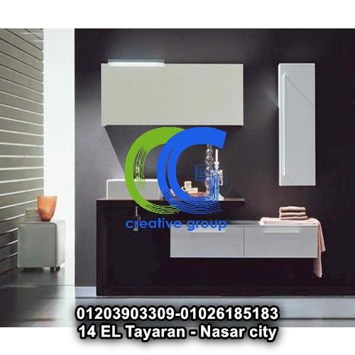 معرض وحدات حمام اتش بى ال – كرياتف جروب –01203903309  849103682