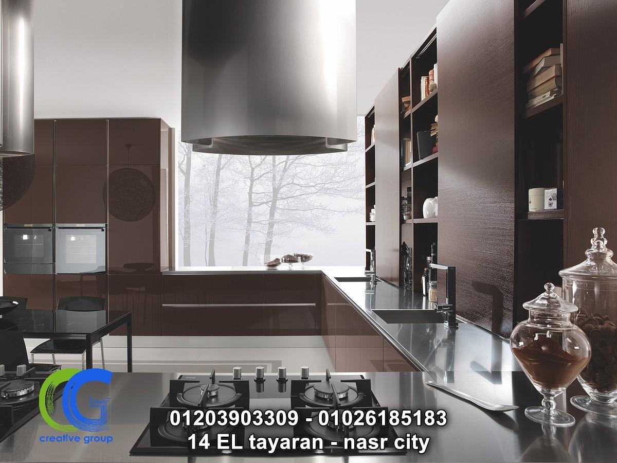 شركة مطابخ  اكريلك – كرياتف جروب ( للاتصال  01026185183  )    881876043