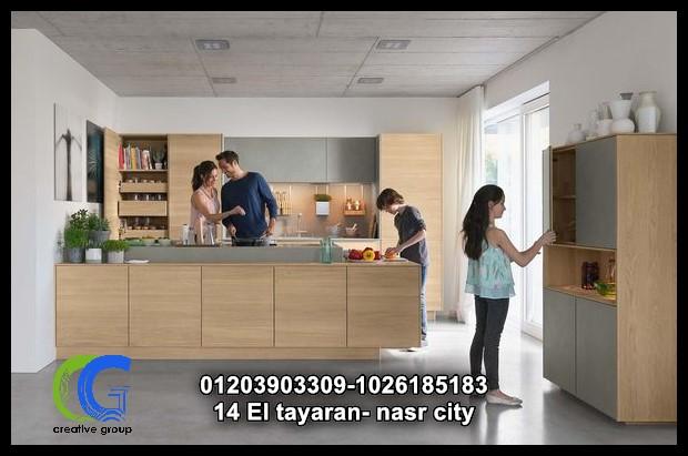 شركة مطابخhpl– كرياتف جروب للمطابخ  ( للاتصال 01026185183 )  241345768