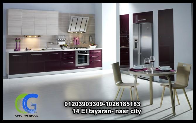 افضل مطبخ قوائم زان - أفضل شركات مطابخ - 01026185183 133994604