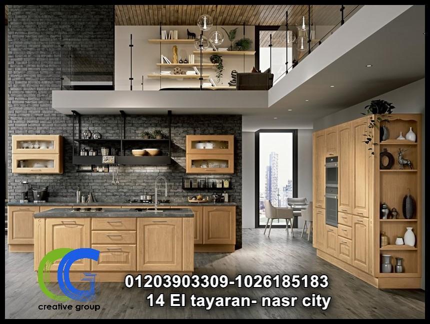 شركة مطابخ  فى مدينة نصر– كرياتف جروب للمطابخ  ( للاتصال 01026185183 )  331301124