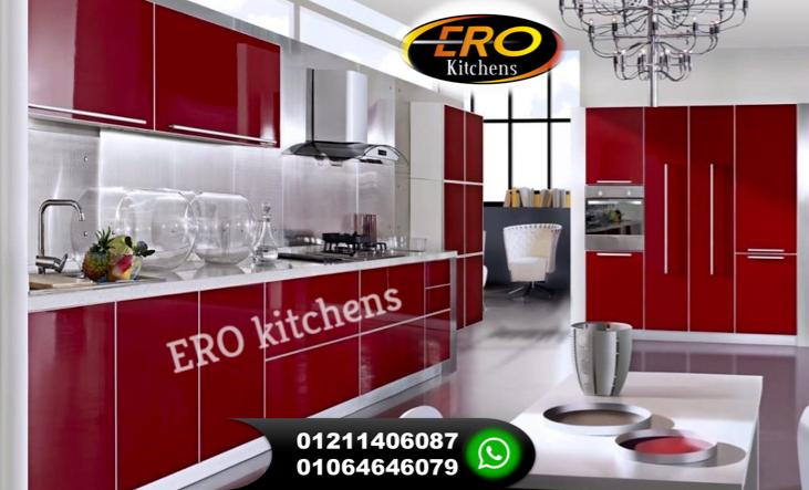 kitchens egyptمطابخ_01211406087–01064646079 228070541.png