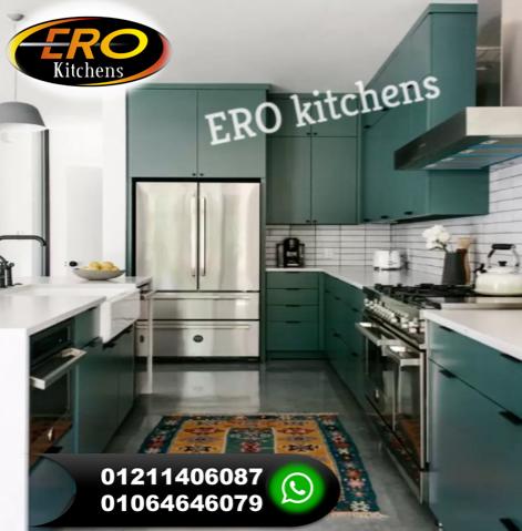 kitchens egyptمطابخ_01211406087–01064646079 773560308.png