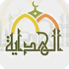 مسابقة دعوة لمكارم الأخلاق في القرآن1442هـ 709756591