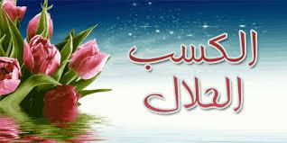 مسابقة دعوة لمكارم الأخلاق في القرآن1442هـ - صفحة 2 171435386