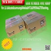 nck box بالكابلات منتهى التفعيل